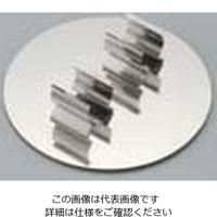 アズワン マイクロチューブローテーター 50ml遠沈管×2本 MTH-500 1個 1-4096-05 (直送品)