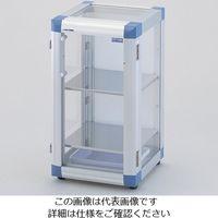 アズワン スタンダードデシケーター ゴム足仕様 SD-UTG 1台 1-4168-01 (直送品)