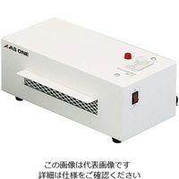 アズワン スライドグラスドライヤー ファン+ヒーター SGD-HF 1台 1-4178-02 (直送品)
