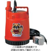 鶴見製作所 水中ポンプ FP-10S 60Hz FP-10S-60(60Hz) 1台 1-4213-02 (直送品)