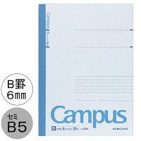 キャンパスノート セミB5 B罫 5冊