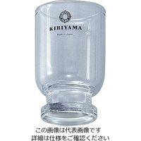 桐山製作所 セパロート カップのみ 1個 1-4386-02 (直送品)