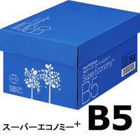 コピー用紙 マルチペーパー スーパーエコノミー+ B5 1箱(5000枚:500枚入×10冊) アスクル