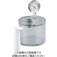 アズワン ミニ真空容器 VCPー15L 1ー4467ー01 1個 1ー4467ー01 (直送品)