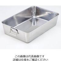 赤川器物製作所 ステンレス角型バット/取手付き (638×428×151mm) 1個 1-4534-07 (直送品)