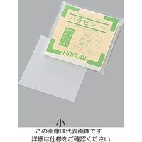 アズワン 薬包紙(パラピン) 小 90×90mm 1-4560-01 1箱(500枚) (直送品)