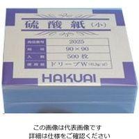 アズワン 薬包紙(硫酸紙) 小 90×90mm 1-4561-01 1箱(500枚) (直送品)