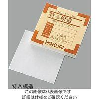 アズワン 薬包紙(特A模造) 特大 150×150mm 1-4562-04 1箱(500枚) (直送品)