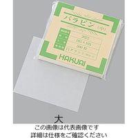 アズワン 薬包紙(パラピン) 中 105×105mm 1-4560-02 1箱(500枚) (直送品)