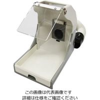 アズワン 集塵機 ダストコレクター 146-00 1個 1-6256-04 (直送品)