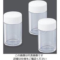 アズワン PSスクリュー管瓶(ケース) 50mL 1箱(100本入) 1-4628-15 (直送品)