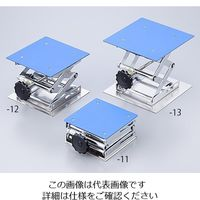 アズワン コーティングラボジャッキ(フッ素樹脂コーティング) 180×180 1台 1-4641-12 (直送品)