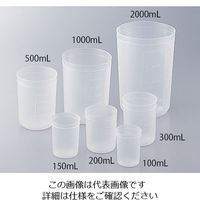 アズワン ディスポカップ(ブロー成形) 200mL 1000個入 1-4659-13 1箱(1000個) (直送品)