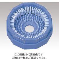 アズワン つめっこ除菌ブラシ 96×96×37mm 333 1本 1-4711-01 (直送品)