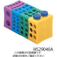アズワン 回転式チューブラック 大 HS29040A 1個 1-4850-01 (直送品)