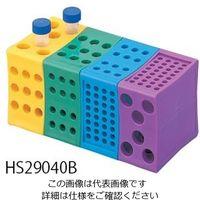 アズワン 回転式チューブラック 小 HS29040B 1個 1-4850-02 (直送品)