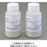 アズワン 乾燥剤モレキュラーシーブ 4A 1/16 1本 1-4896-03 (直送品)