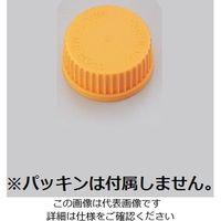 PYREX メディウム瓶交換キャップ オレンジ GL-45 1395-45LTC 1個 1-4995-02 (直送品)
