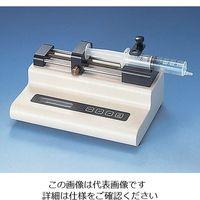 アズワン マイクロシリンジポンプ IC-3100 1個 1-5046-01 (直送品)