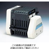 ヤマト科学 マルチチャンネルポンプヘッド用チューブカートリッジ 1個 1-5078-03(直送品)