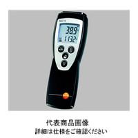 テストー(TESTO) デジタル温度計 0560.1108 560.1108 1台 1-5094-01 (直送品)