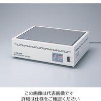 アズワン ネオホットプレート HI-1000 1台 1-5170-01 (直送品)
