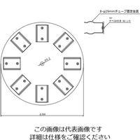 アズワン チューブホルダー50ml用(φ29mm) チューブホルダー 1個 1-5182-11 (直送品)
