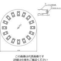 アズワン ローテーターチューブホルダー 15mL チューブホルダー 1個 1-5182-09 (直送品)