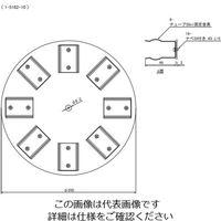アズワン ローテーター用チューブホルダー50mL用 チューブホルダー 1個 1-5182-10 (直送品)
