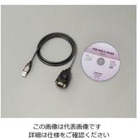 島津製作所 USBシリアル変換キット32162520-01 1セット 1-5225-12 (直送品)