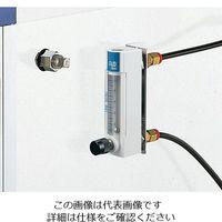 アズワン デシケーター用アクセサリー 流量計 1個 1-5216-01 (直送品)