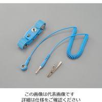 アズワン リストストラップ BHO-21M-L5A 1個 1-5255-01 (直送品)