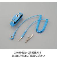 アズワン リストストラップ BHO-11M-L5A 1個 1-5256-01 (直送品)