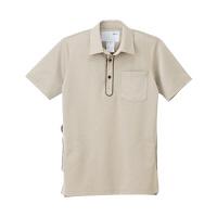 ナガイレーベン 介護ユニフォーム 男女兼用ニットシャツ RK-5272 ベージュ SS (取寄品)
