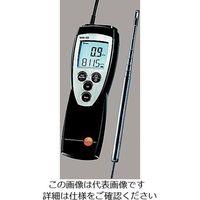 テストー(TESTO) 風速・風量計 testo-425 セパレート 560.4251 1台 1-5305-02 (直送品)