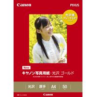 キヤノン 写真用紙・光沢ゴールド A4 GL-101A450 1袋(50枚入)