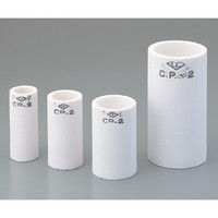 ニッカトー 特殊耐火ルツボ 65mL CP40 1個 1-5331-01 (直送品)