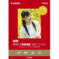 キヤノン 写真用紙・光沢ゴールド A3 GL-101A320 1袋(20枚入)