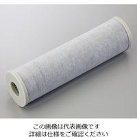 アズワン カートリッジフィルター MOF250C1 1個 1-5400-01 (直送品)