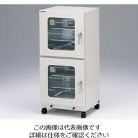 アズワン ステンレスデシケーター 2型 1ー5442ー01 1台 1ー5442ー01 (直送品)