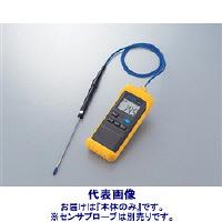 アズワン デジタル温度計 IT-2000 1台 1-5455-02 (直送品)
