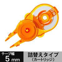 修正テープ ホワイパースライド 交換テープ 幅5mm×11m オレンジ 10個 プラス