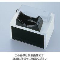 アズワン 暗箱 ハンディーUVランプ用 1個 1-5479-20 (直送品)