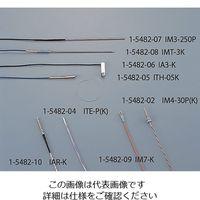 アズワン 専用センサー K熱電対 IAR-K 1個 1-5482-10 (直送品)