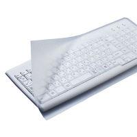 エレコム デスクトップ用キーボードカバー