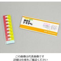 日油技研工業 組み合わせサーモラベル 80枚 A-70 1箱(80枚) 1-5616-02 (直送品)