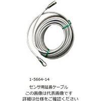 アズワン 酸素モニタ(OXYMAN) センサ用延長ケーブル 1本 1-5664-14 (直送品)