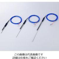 アズワン K熱電対(フッ素樹脂被覆) φ3.6×L100 FK100 1個 1-5723-01 (直送品)