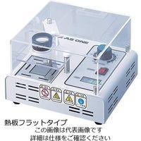 アズワン 融点測定器 ATM-02 1台 1-5804-02 (直送品)