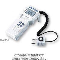アズワン 照度計 LM-331 1台 1-5818-01 (直送品)